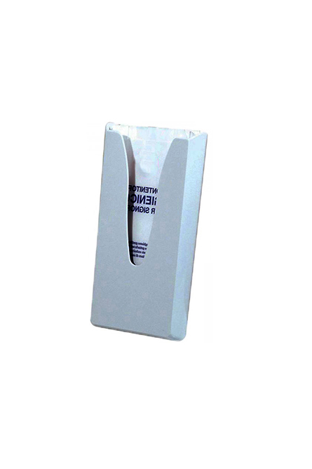 Hygienebeutelspender Wandhalter Satin aus Kunststoff für Hygienebeutel Papiertüten